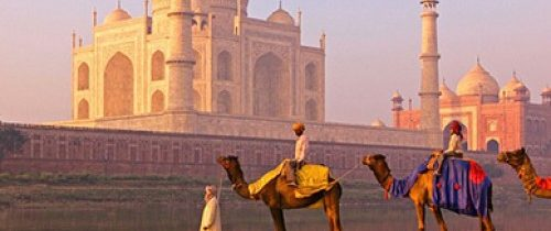 Aperçu sur les trésors de l'Inde