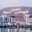 Le meilleur moyen de découvrir la ville d'Agadir